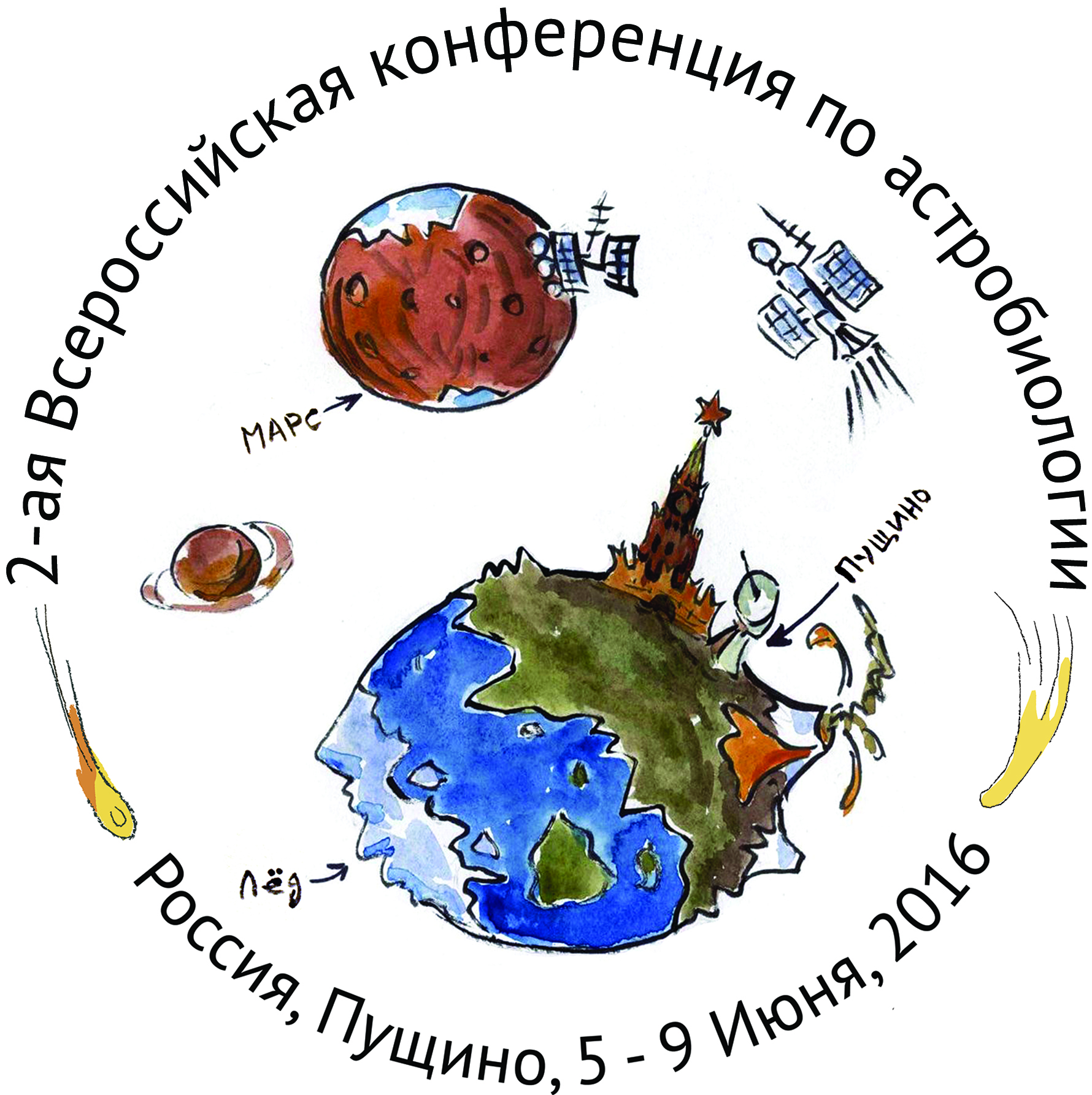 Russia Astrobiology 2016 Logo