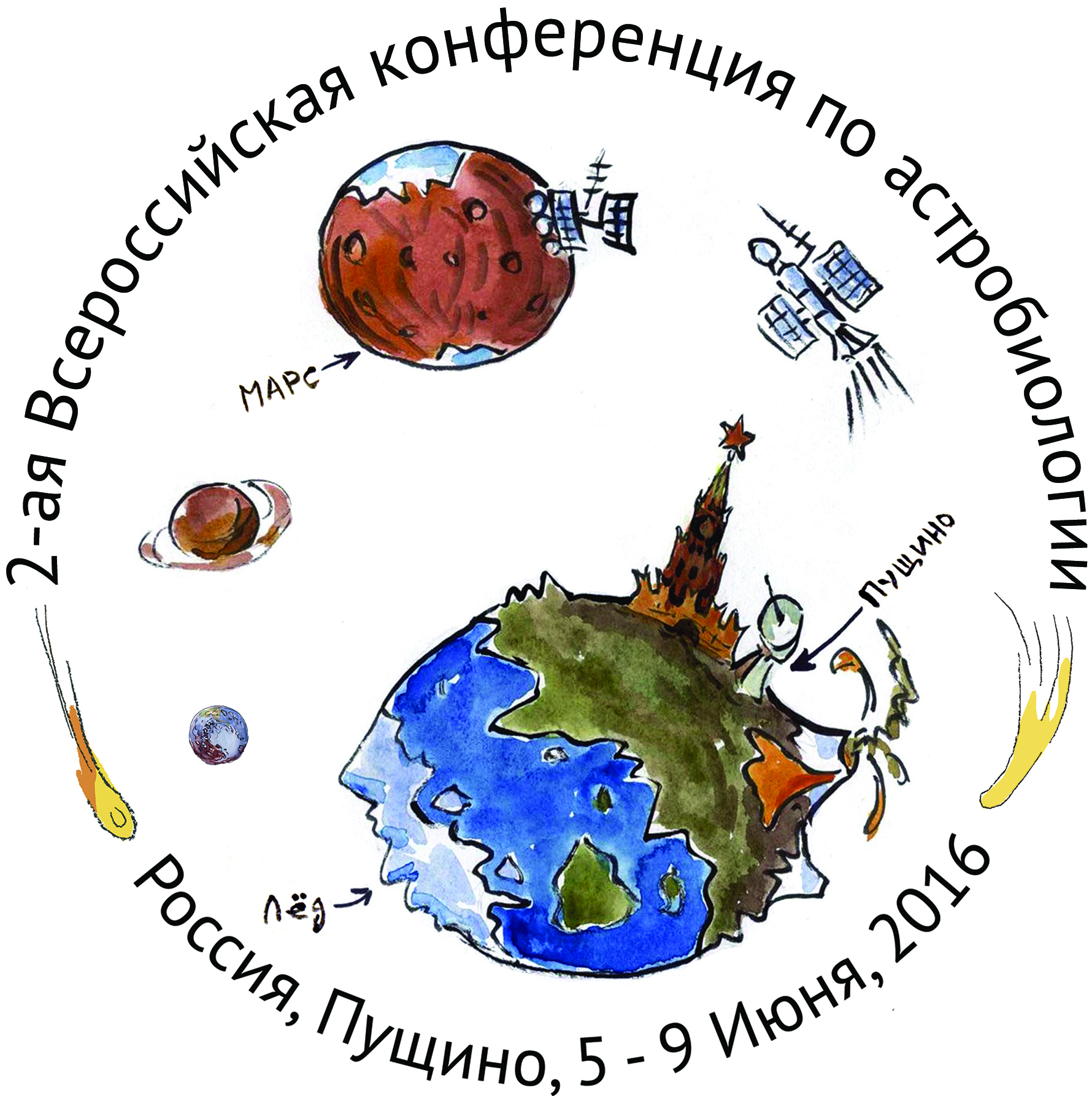 Russia Astrobiology 2016 Logo Pluto